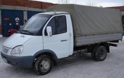 ГАЗ Газель Бизнес. Продам , 2 900 куб. см., 1 500 кг.