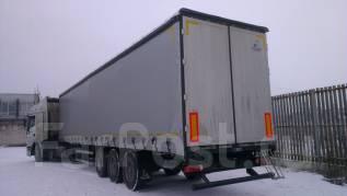 Продам полуприцеп-контейнеровоз - санкт-петербург - объявление сайты бесплатных рабочих вакансий