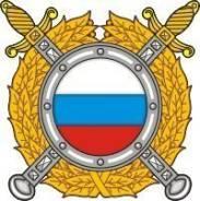 Полицейский. Отдел МВД России по г.Уссурийску. Улица Калинина 9а