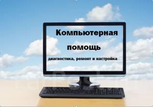 Установка ОС.