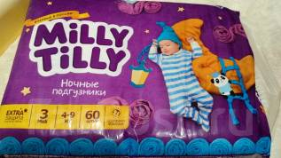 Milly Tilly. 4-9 кг 60 шт