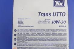 TNK. Вязкость 10W-30, минеральное