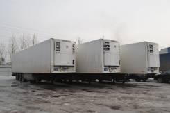 Schmitz. Полуприцепы-рефрижераторы , 31 000 кг.