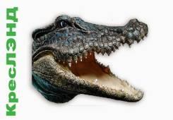 Голова Крокодила (Аллигатора). Размер: 39Х28Х23 см.