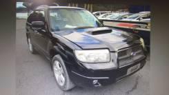 Subaru Forester. SG