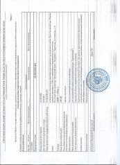Продам земельный участок. 468 000 кв.м., собственность, от частного лица (собственник). Документ на объект для администрации