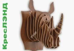 Голова Носорога Скандинавский стиль. Размер: 27Х40Х38 см.