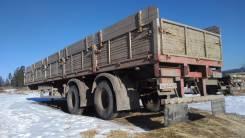 МАЗ. Продам п/прицеп -938660,2006г. в., 28 000 кг.