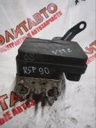 Блок abs. Toyota Vitz, KSP90, SCP90 Двигатели: 2SZFE, 1KRFE