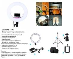 Кольцевая лампа для визажиста косметолога LED RING