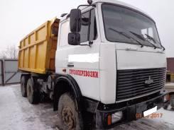 МАЗ 5516. , 11 150 куб. см., 20 000 кг.