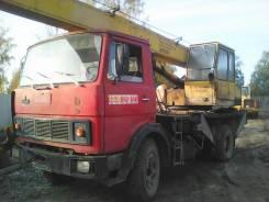 МАЗ. Срочно продам Авто-Кран, 1 000 куб. см., 14 000 кг., 12 м.