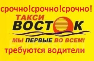 Водитель такси. Срочно требуются водители. ИП Романцов Д.М. Улица Борисенко 35а