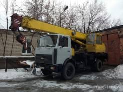 Ивановец КС-35715. Продаётся автокран ивановец 35715, 12 500 куб. см., 16 000 кг., 18 м.
