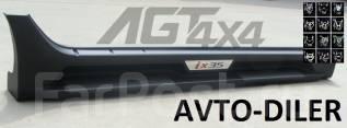Порог пластиковый. Hyundai ix35, LM Двигатели: D4HA, G4KD, G4NA