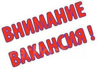 Торговый представитель. Торговый представитель подработка. ИП Иванова. Улица Днепровская 30