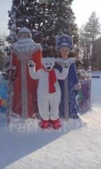 Породам ростовую куклу белый медведь!