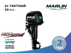 Marlin. 30,00л.с., 2х тактный, бензин, нога S (381 мм), Год: 2016 год
