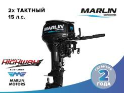 Marlin. 15,00л.с., 2х тактный, бензин, нога S (381 мм), Год: 2016 год