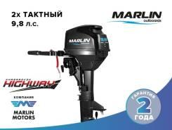 Marlin. 9,80л.с., 2х тактный, бензин, нога S (381 мм), Год: 2016 год