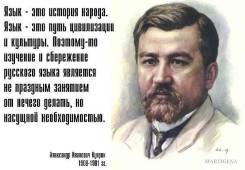 Репетитор русского языка и литературы. Высшее образование по специальности, опыт работы 4 года