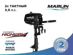 Marlin. 3,50л.с., 2х тактный, бензин, нога S (381 мм), Год: 2016 год