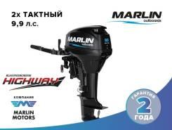 Marlin. 9,90л.с., 2х тактный, бензин, нога S (381 мм), Год: 2016 год
