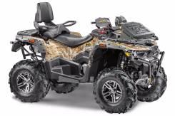 Stels ATV 800G Guepard Trophy PRO. исправен, есть птс, без пробега. Под заказ