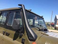 Шноркель. УАЗ 469