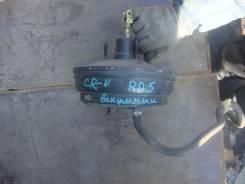 Вакуумный усилитель тормозов. Honda CR-V, RD5