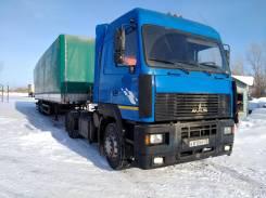 МАЗ 544008-060-031. , 15 000 куб. см., 20 000 кг.
