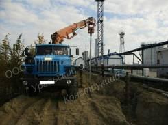 Урал 4320. Продам УБМ-85 (Универсальная Бурильная Машина), 10 850 куб. см., 1 000 кг.
