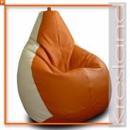 Кресло-мешок Босс Канди