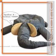 Кресло- мешок Слоненок