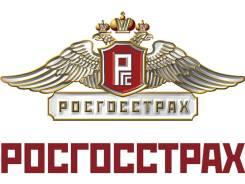 Техосмотр от 490 рублей, ОСАГО от компании Росгосстрах БАМ Постышева