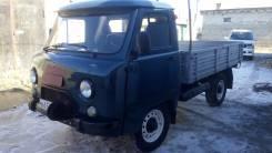 УАЗ 33036. Продается грузовик УАЗ, 2 900 куб. см., 2 000 кг.