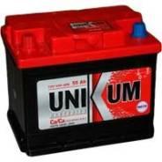 Unikum. 55А.ч., Прямая (правое), производство Россия