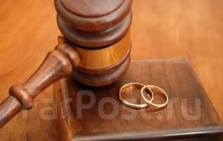 Семейные споры юрист