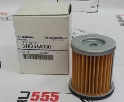 Фильтр АКПП (внутренний) 31835-AA030