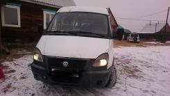 данные погоде куплю газель в забайкальском крае информация аэропорте Пулково: