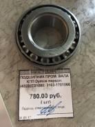 Вал механической трансмиссии. УАЗ Хантер УАЗ Патриот, 3163