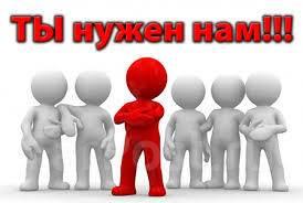 """Сторож. ООО """"ВЕКТОР"""" . Шоссе Северное 10/3"""