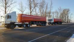 Cimc Avic. Полуприцеп цистерна, 35 000 кг.