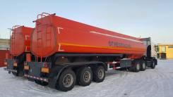 AVIC , 2017. Полуприцеп цистерна, 35 000 кг.