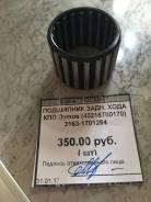 Подшипник кпп. УАЗ Хантер УАЗ Патриот, 3163