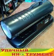 Пушка тепловая дизельная Энергопром ТПД-15С, 15 кВт. Новая