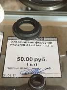 Кольца форсунок. УАЗ