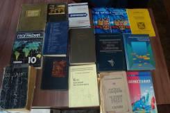Книги для чтения 58 штук одним лотом