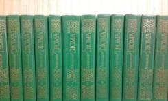 Продам подписное издание А. Дюма 15 томов