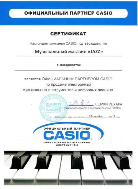 Новые модели Casio в магазине JAZZ !